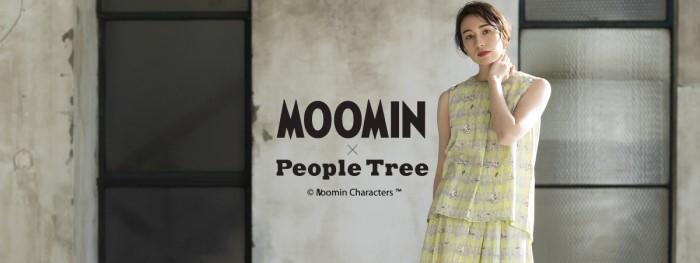「ムーミン」×フェアトレードブランド「ピープルツリー」春夏の新作が発売中!