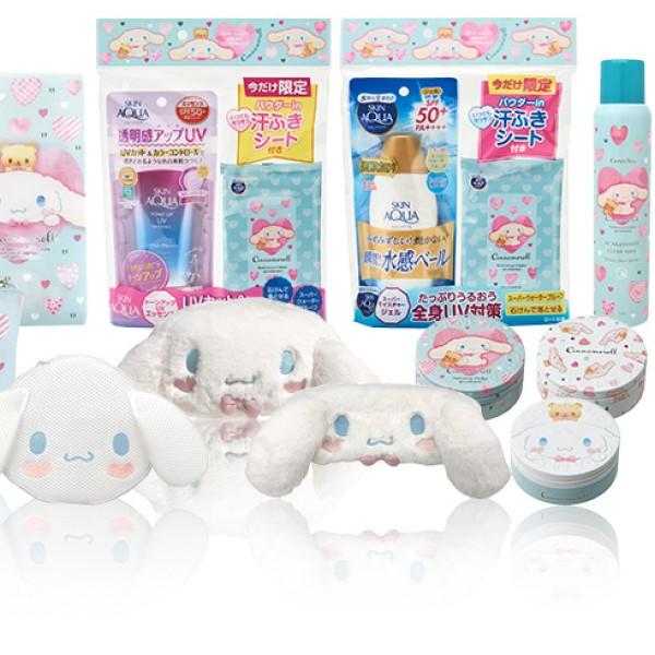 「シナモロール×イオン」スキンケアアイテムやコスメ雑貨などコラボ商品が発売!