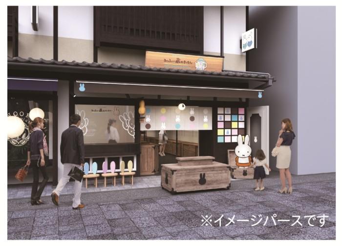 「蔵×ミッフィー」「森×ミッフィー」がテーマのベーカリーが倉敷&軽井沢にOPEN!