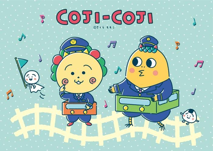 「コジコジ」ショップが東京駅一番街にOPEN!「メルヘンの国行切符」もらえるよ~