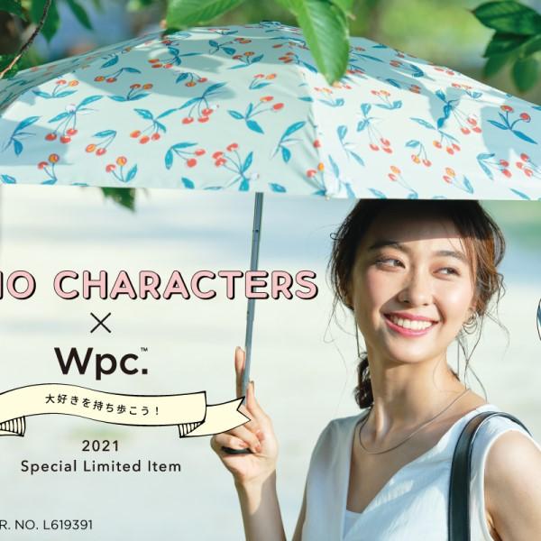 「サンリオキャラクターズ」×「Wpc.」雨傘&日傘が登場中♪