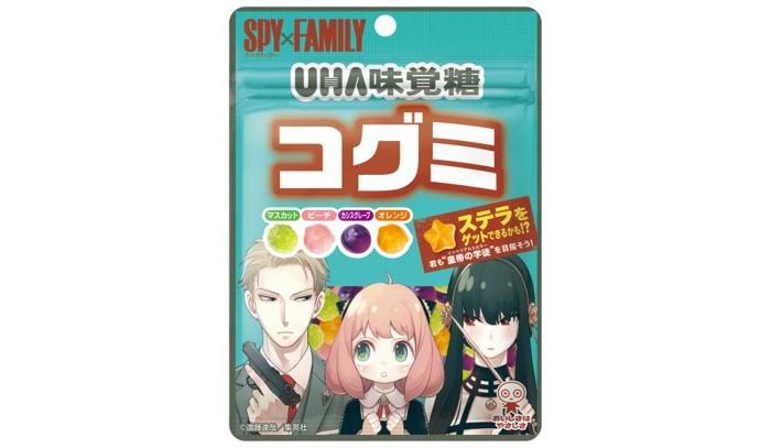 「SPY×FAMILY」コラボの「コグミ」発売!ステラ型のレアグミが入ってるかも!?