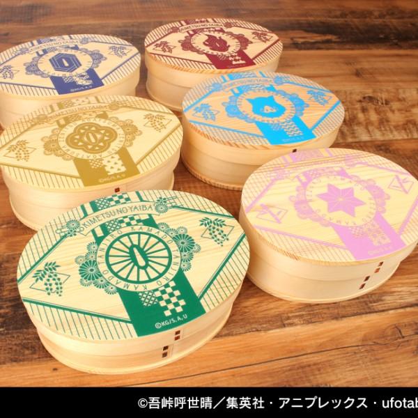 「鬼滅の刃」天然木製「わっぱ弁当箱」の予約受付中!