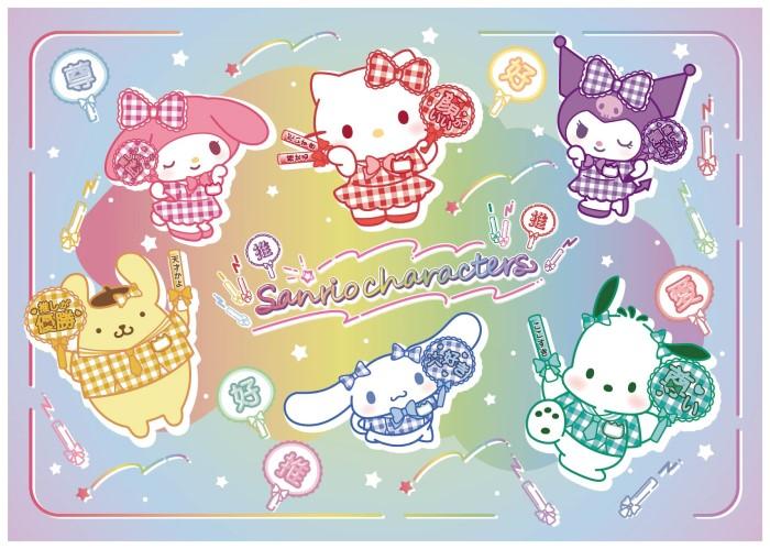 「サンリオキャラクター大賞」応援!ナムコのお店で遊んで推しに投票しよう♪