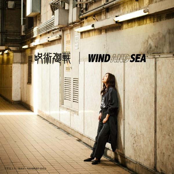 「呪術廻戦」×「WIND AND SEA」コラボアパレルアイテムが登場!