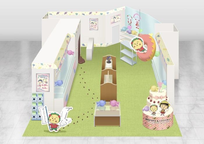 「まる子とコジコジ」お菓子がテーマのポップアップショップがオープン!