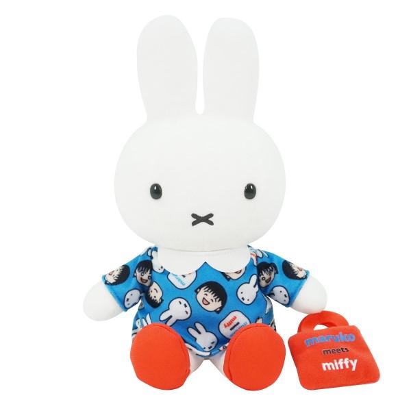 「ちびまる子ちゃん」×「ミッフィー」コラボ商品がキデイランド&miffy styleに登場中♪