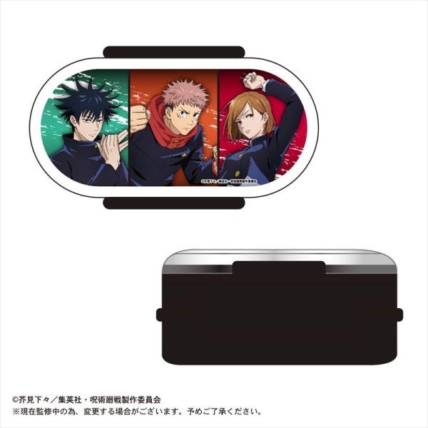 「呪術廻戦」ランチボックス&カトラリーセット&お箸が登場!予約受付中!!