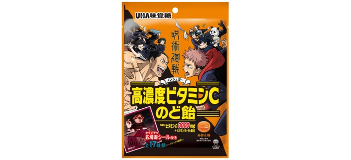 「呪術廻戦」×「高濃度ビタミンCのど飴」シール付きのコラボ商品第2弾登場!