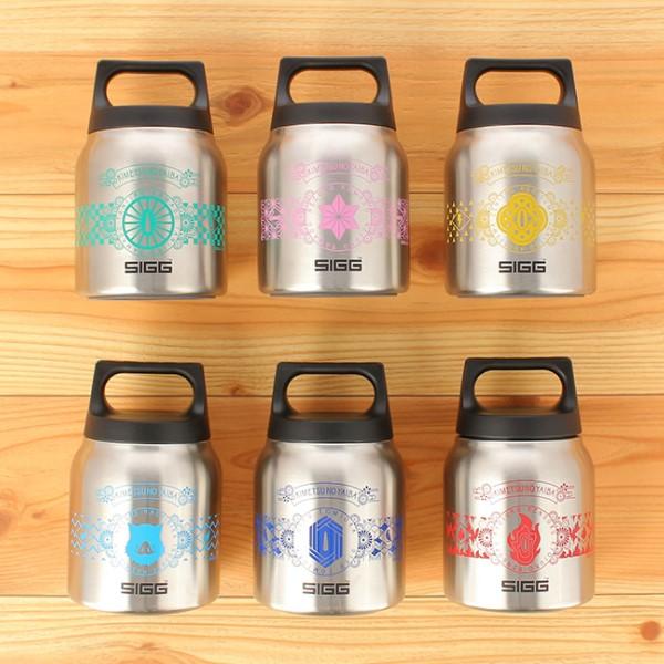 「鬼滅の刃」×「SIGG」トラベラーボトル&フードジャーの受注販売実施中!