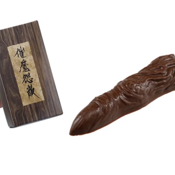 「呪術廻戦」宿儺の指がチョコレートに!?ナムコ限定プライズが登場!