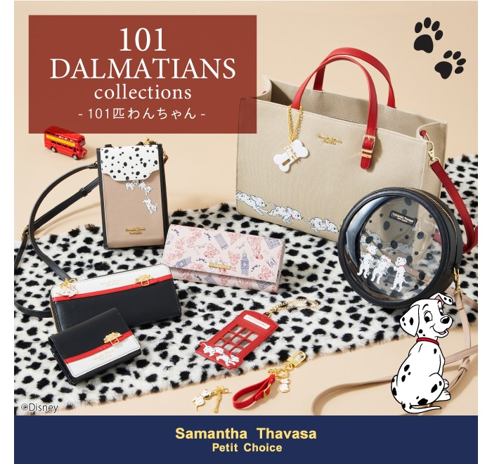 「101匹わんちゃん」コレクションが「サマンサタバサプチチョイス」から登場♪