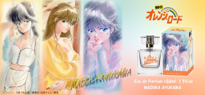「きまぐれオレンジ☆ロード」2人のヒロインをイメージした香水が発売!