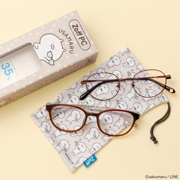 「うさまる」コレクションがゾフから再登場!新柄のメガネ拭きも出るよ~。