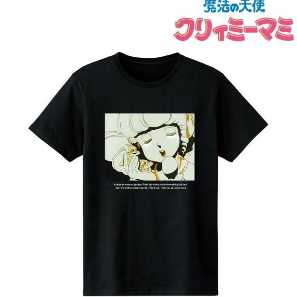 「魔法の天使 クリィミーマミ」セリフTシャツ&ジップパーカーが登場!