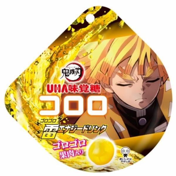 「鬼滅の刃」コロロ第3弾は「雷エナジードリンク」味!!