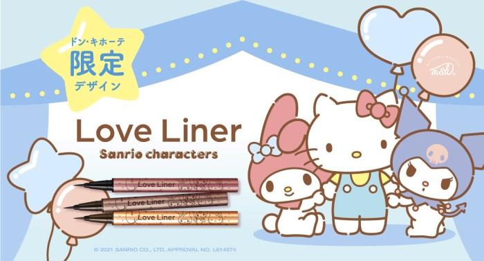 「サンリオキャラクターズ」デザインの「ラブ・ライナー」ドンキ限定で発売!