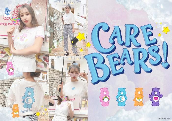 「ケアベア™」再ブーム到来中!「SPINNS」からコラボTシャツが発売☆