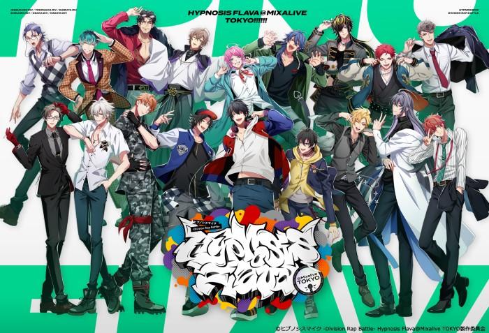 「ヒプノシスマイク」×「Mixalive TOKYO」コラボカフェ後期のチケット一般発売!