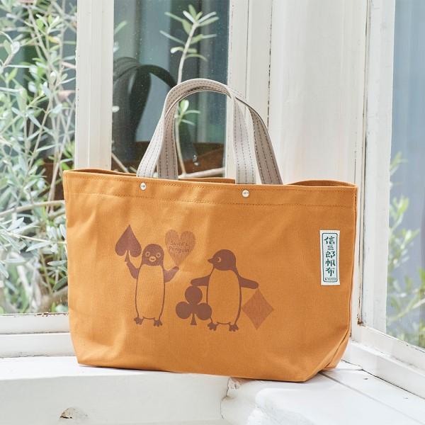 オレンジページ&一澤信三郎帆布コラボ「Suicaのペンギン」バッグが数量限定で登場中!