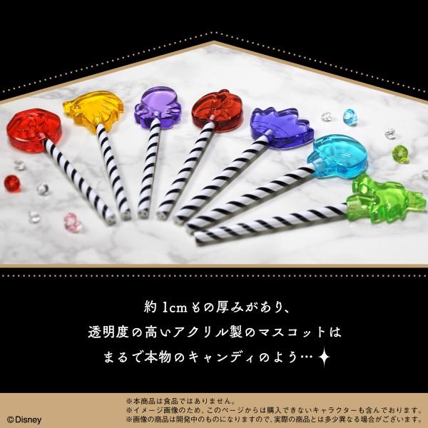 「ツイステ」キャンディモチーフのボールペン予約受付中!