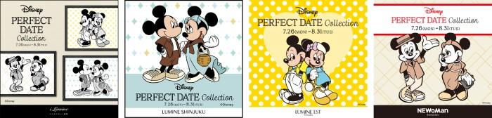 ルミネ史上最大「ディズニーコレクション」開催!テーマはミッキー&ミニーの「デート」♡