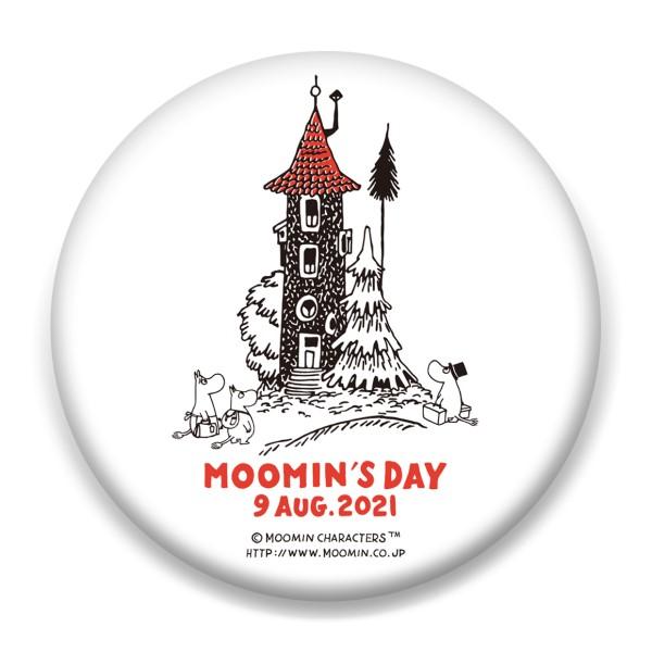 8月9日は「ムーミンの日」!ムーミンバレーパークで盛り上がろう♪