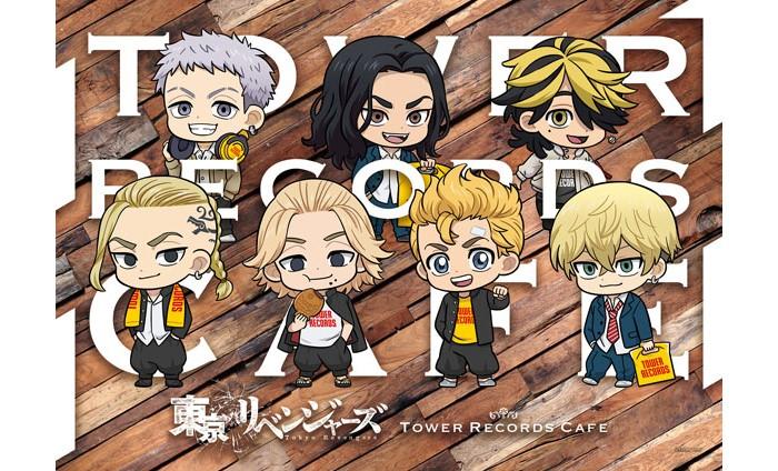 「東京リベンジャーズ」×「タワレコ」カフェ開催!マイキーの誕生日スイーツは5日間限定!!