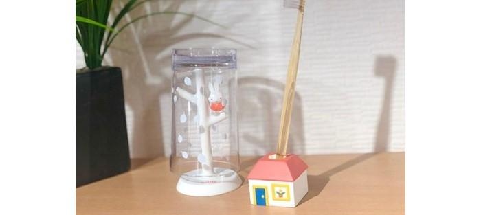 「ミッフィー」うがいコップ&スタンド・歯ブラシホルダーがヴィレヴァン通販に登場!