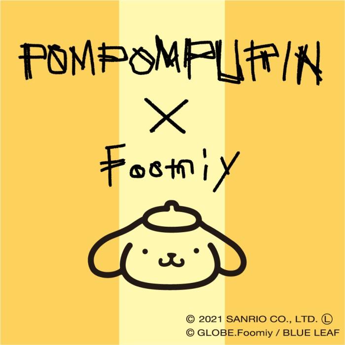 「ポムポムプリン」をアーティスト「Foomiy」が描き起こし!コラボグッズが登場!!
