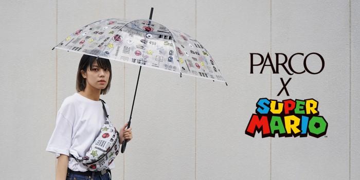 「パルコ×スーパーマリオ」即完売のWpc.ビニール傘が予約販売で再登場!!