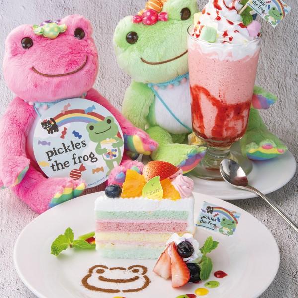 「かえるのピクルス」×「ANNA'S by Landtmann」虹とキャンディがテーマのカフェ開催!
