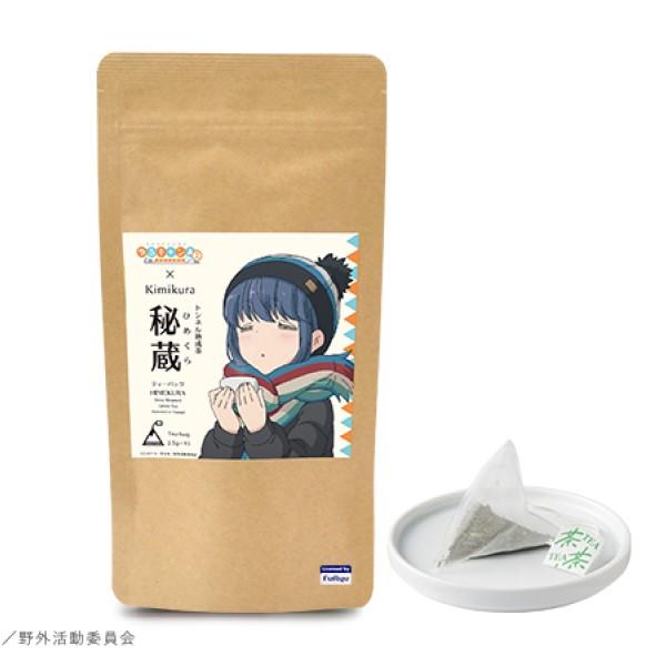 「ゆるキャン△」アニメに登場したお茶が買えるよ~!