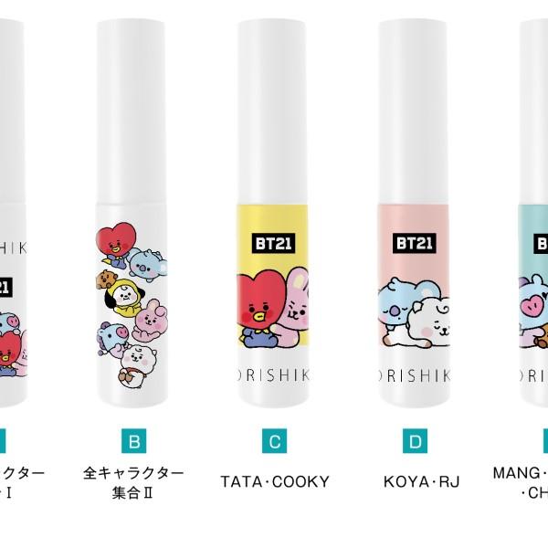 「BT21」デザインパッケージのふたえコスメ「オリシキ」が新登場!
