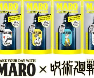 「呪術廻戦」×「MARO」シャンプーボトルコンプリートセットが数量限定で登場!!