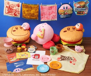 「星のカービィ」ハンバーガーがテーマの一番くじが新登場!