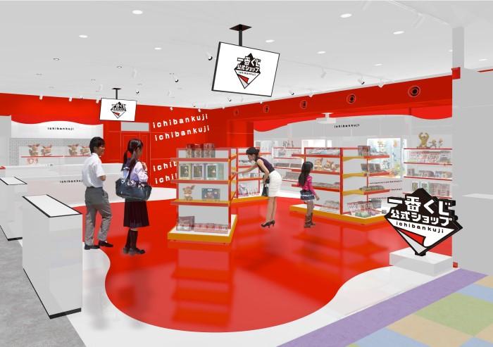 「一番くじ公式ショップ」九州初上陸!博多バスターミナルに4号店OPEN!!