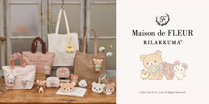 リラックマたちがリボンでおめかし♪「Maison de FLEUR」大人気コラボ再び!