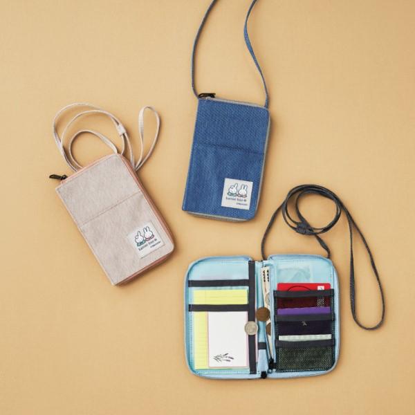 ミッフィー&ダーンがお出かけを応援!「バリアフリープロジェクト」から新商品登場
