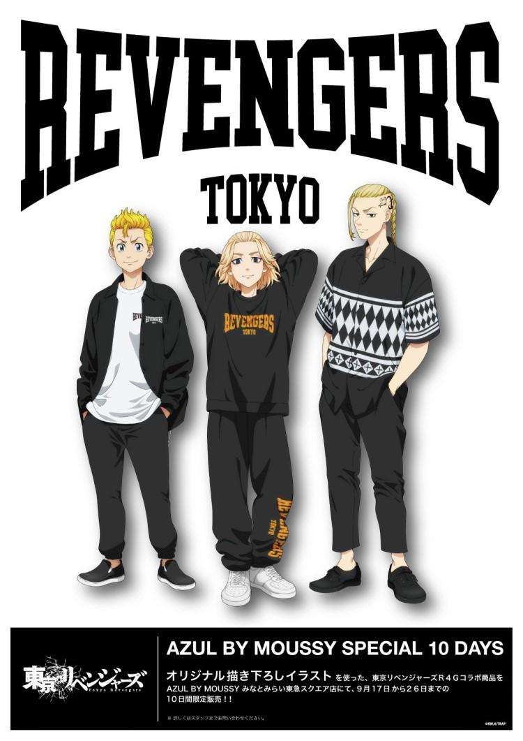 「東京リベンジャーズ」武道&マイキー&ドラケンがAZUL BY MOUSSY みなとみらい東急スクエア店に登場!