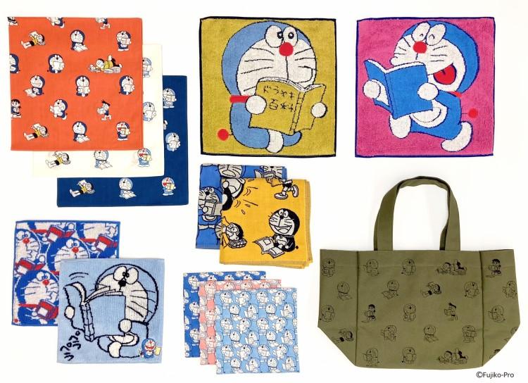 「ドラえもん」秋を楽しむデザインのハンカチや雑貨が登場!