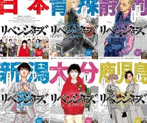 「日本リベンジャーズ」第2弾!新聞広告やイラストカードがもらえるキャンペーンに!!