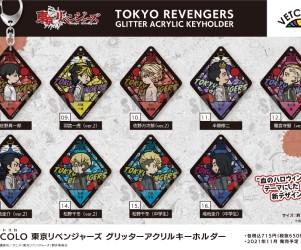 「東京リベンジャーズ」血のハロウィンがテーマのキラキラアイテムが登場!