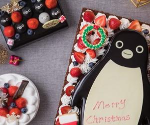 「Suicaのペンギン クリスマスケーキ」今年も登場!予約まもなくスタート♪