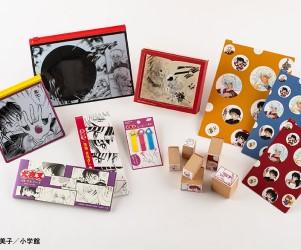 「犬夜叉」×「ほぼ日手帳」初コラボ!手帳やスタンプセット、一筆箋など発売