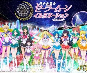 「美少女戦士セーラームーン」×「さがみ湖イルミリオン」コラボ!世界初のセラムンイルミが見れるよ~!
