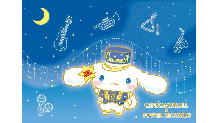 「シナモロール」×「タワレコ」初コラボグッズが登場!東京・大阪でリリイベもあるよ♪