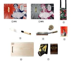 「極主夫道」×「京都市」伝統産業のコラボ商品が発売中!
