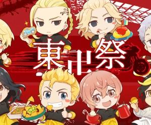 「東京リベンジャーズ」キャラがカフェで大暴れ!「cookpadLive 東卍祭」開催