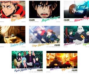 「呪術廻戦」アニメ1期を振り返るフェアがアニメイトで開催!名場面のイラストシートもらえるよ!